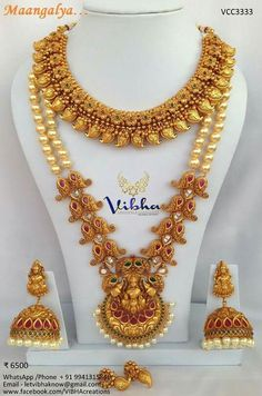 Gold Jewelry In Pakistan Key: 4937978154 Indian Wedding Jewelry, Indian Jewelry, Bridal Jewelry, Antique Jewellery Designs, Gold Jewellery Design, Wholesale Gold Jewelry, Temple Jewellery, Jewelry Patterns, Necklace Designs
