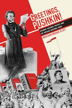 In 1937 the #SovietUnion sponsored a huge celebration on the centenary of Pushkin's death, marking the turn toward a renewed Russian #nationalism that would become full-blown a few years later. This is the first study of this major cultural event, and examines Soviet representations of Pushkin's legacy in prose, poetry, drama, theater, painting, sculpture, film, the educational system and in the political realm.