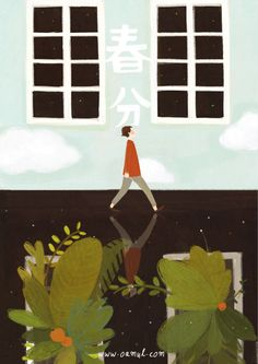 """The 24 solar terms - """"春分 (Spring)"""" - Moving illustration by Chinese illustrator Oamul"""