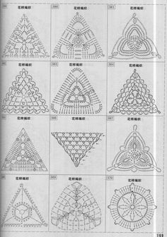 New Crochet Shoes Diagram Granny Squares 54 Ideas Crochet Triangle Pattern, Crochet Earrings Pattern, Crochet Motifs, Crochet Diagram, Crochet Chart, Crochet Squares, Crochet Granny, Crochet Stitches, Crochet Patterns