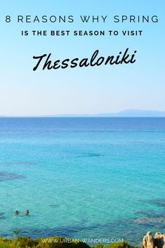 When should you visit Thessaloniki? Keep on reading to find out why spring is the best season to visit Thessaloniki, Greece! Greece Itinerary, Greece Travel, Greece Trip, Visit Greece, Best Seasons, Thessaloniki, Greek Islands, Cool Places To Visit, Day Trips