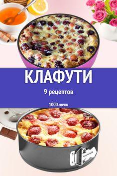 Vegan Desserts, Dessert Recipes, Loaf Bread Recipe, Food Trays, Vegan Meal Prep, Vegan Kitchen, Russian Recipes, Pastry Cake, Food Hacks