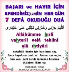 Islam Quran, Allah, Prayers, Religion, Words, Calculus, Desk, Full Bath, Prayer
