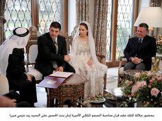 Princess Iman of Jordan weds Zaid Mirzah. Princess Iman is daughter of the late King Hussein of Jordan and Queen Noor. 3/22/13