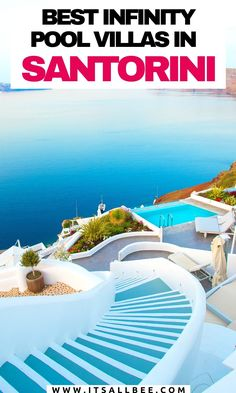Santorini villas with infinity pools -  Caldera view hotel Santorini | infinity suites by dana villas Santorini |