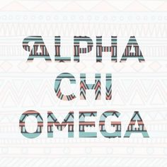 alpha chi omega the best sorority ever