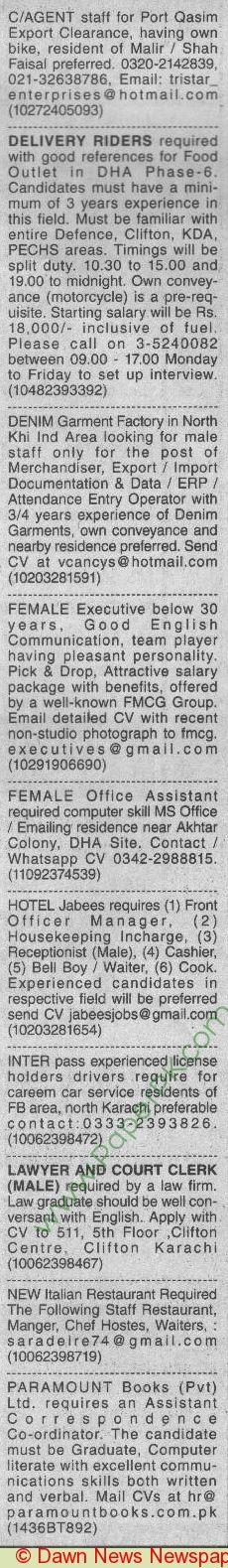District Education Department Hangu Jobs Jobs In Pakistan Pinterest - restaurant cashier job description resume