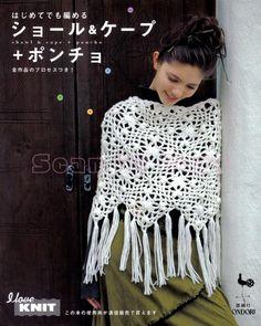 Ondori shawl cape & poncho