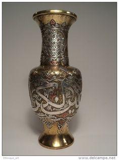 Vase Laiton Incrustation Argent & Cuivre Syrie ou Egypte début XXème Islamic brass Damascene Ottoman Perse
