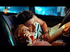 Fraja tv: Wakt Al Ichk ep 3 | Wa9t El 3ich9 episode 3 | مسلسل وقت العشق حلقة 3