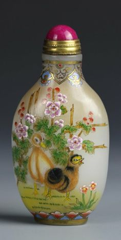 Chinese Glass Enamel Snuff Bottle