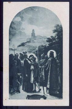 Saint Imre by Tury Gyula Patron Saint Imre Vintage Religious