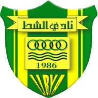 Al Shat SCSC - Libya Squad, Africa, Soccer, Profile, Sports, Coat Of Arms, User Profile, Football, Sport