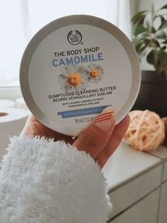 Camomile Sumptuous Cleansing Butter - The Body Shop - Cherisha