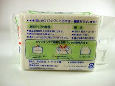 Japanese Filter Bags