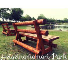 Heiseinomori