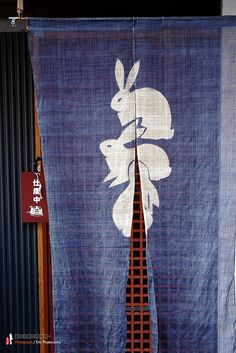 Rabbit Noren, Japanese curtain 兔暖簾