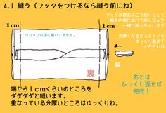新!とっても簡単なティッシュボックスケースの作り方。BOXティッシュ カバー 箱ティッシュ | halu stamp FACTORY