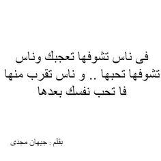 فيه ناس