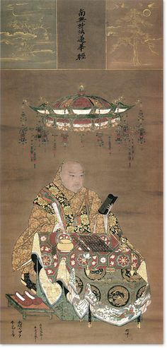 長谷川等伯(信春)筆 日蓮聖人画像