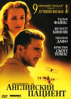 The English Patient 【 FuII • Movie • Streaming | Download  Free Movie | Stream The English Patient Full Movie HD Download Free torrent | The English Patient Full Online Movie HD | Watch Free Full Movies Online HD  | The English Patient Full HD Movie Free Online  | #TheEnglishPatient #FullMovie #movie #film The English Patient  Full Movie HD Download Free torrent - The English Patient Full Movie