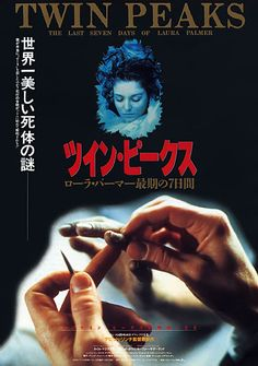 Twin Peaks: Fire Walk with Me, 1992 - Japanese poster