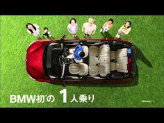 New BMW 2 シリーズ グラン ツアラー TVCM - YouTube Gran tourer