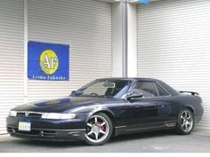 Eunos Cosmo - Early 90's Twin Turbo 3 Rotor Ultra Luxury Sports Car from Mazda.  Eunos was Mazda's attempt to compete with Lexus/Infiniti/Acura.  Very much in love.  Very much want.  Stupid JDM only, stupid US Import Laws