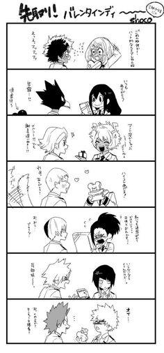 My Hero Academia Episodes, My Hero Academia Memes, Hero Academia Characters, Boku No Hero Academia, My Hero Academia Manga, Baguio, Blade Runner, Aho Girl, Momo Yaoyorozu