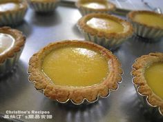 Egg Tarts (Hong Kong Style) #egg #tart #calories http://oklahoma.nef2.com/egg-tarts-hong-kong-style-egg-tart-calories/  # Egg Tarts (Hong Kong Style) This Cantonese Egg Tart is a very traditional Chinese dessert. When I traveled on a bus one day during my holidays in Hong Kong, I saw Road Show that was a TV program, showing former Hong Kong governor Chris Patten also liked eating egg tarts. There are two kinds of tart shells, one is puff pastry-like (酥皮底), the other cookie-like 牛油皮底 . The…