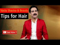 vastu tips for hair, make look beautiful as per vastu  https://www.youtube.com/watch?v=U9mZNw9OsBY  Dr. Puneet Chawla is a best Vaastu Expert having 20 years of experience and he solved more than 70,000 cases till now. so for more information.  Visit our website: https://www.livevaastu.com/ Email Us : Contact@LiveVaastu.com Contact Us @ 9555666667   9873333108   9899777806  Vastu, Vastu Tips, Vastu Expert, Vastu Shastra, Vastu Consultant, VastuTips, VastuExpert, VastuShastra…