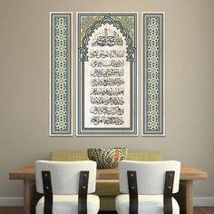 Islamic Wall Art, Prayer Room, Islamic Calligraphy, Framed Wall Art, Muslim, Room Ideas, Architecture, Canvas, Cake