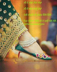 Punjab Culture, Culture Quotes, Life Quotes Pictures, Punjabi Quotes, Lyric Quotes, Life Is Beautiful, Quotations, Henna Mehndi, Weeding