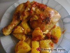 Tserepa Chicken - traditional Greek dish from Ithaka @sintagespareas.gr