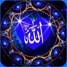 Islamic Images, Islamic Videos, Islamic Art, Quran Wallpaper, Islamic Wallpaper, Allah Islam, Islam Quran, Mom Dad Tattoos, Muhammed Sav