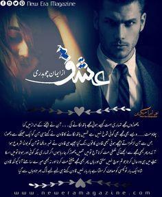 Ishq Novel...... Free Romance Novels, Romantic Novels To Read, Romantic Poetry, Novels To Read Online, Free Books Online, Famous Novels, Best Novels, Namal Novel, Kosem Sultan