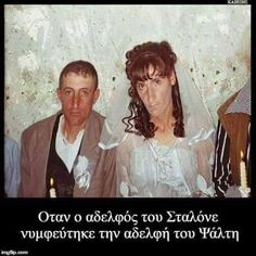 Weddings Discover Traditional Russian Wedding Pictures- did he marry his brother? Wedding Fail Wedding Humor Wedding Couples Russian Wedding Awkward Family Photos Couple Photos Photoshop Typical Russian Couples In Love