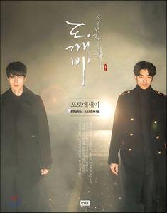 K-drama Goblin Dokkaebi Hardcover Photo Essay Book Gong yoo Kim Go Eun