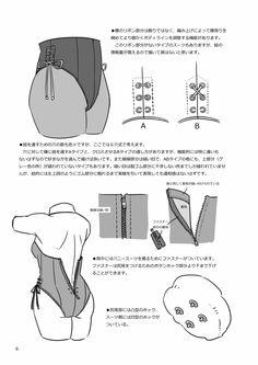 Manga Drawing Tutorials, Manga Tutorial, Drawing Tips, Human Figure Sketches, Figure Sketching, Manga Clothes, Drawing Clothes, Anatomy Reference, Drawing Reference