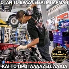 Dealer level diagnostics, customizations and service with Carista Adapter and Android / iPhone application Oil Service, All About Time, How To Become, Engineering, Funny Memes, Knowledge, Alonso, Halloween, Quotes