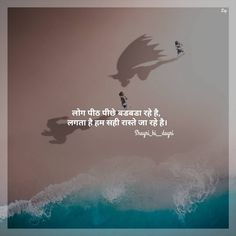 No photo description available. Apj Quotes, Hindi Quotes Images, Hindi Words, Wisdom Quotes, Friendship Quotes In Hindi, Hindi Quotes On Life, Motivational Quotes In Hindi, Life Quotes, Inspirational Quotes For Students