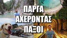 HAPPY TRAVELLER - ΠΑΡΓΑ / ΠΑΞΟΙ / ΑΧΕΡΟΝΤΑΣ | FULL