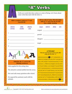 Ease your young student into verbs with this worksheet full of verbs that start with E. There are short verb exercises, plus a fun letter maze at the end. 2nd Grade Worksheets, Vocabulary Worksheets, Reading Worksheets, Vocabulary Practice, Vocabulary Building, English Primary School, Letter Maze, Verb Words, How To Introduce Yourself
