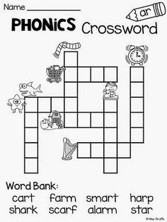 First Grade Compound Words worksheet- in the NO PREP