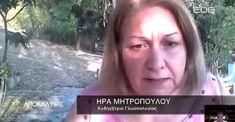 Nasa, Athens, Holiday Fun, Greece, Christian, Blog, Icons, Posts, Greece Country
