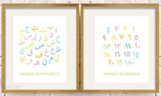 Arabic Alphabets & Numbers for Kids, Colorful Pastel Islamic Wall Art Poster. Islamic wall art nursery, islamic poster prints  arabic home decor decoration. colorful