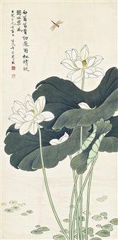 White lotus and dragonfly by Yu Feian Japanese Lotus, Japanese Flowers, Japanese Art, Watercolor Lotus, Lotus Painting, Painting Flowers, Lotus Flower Art, Lotus Art, Lotus Drawing