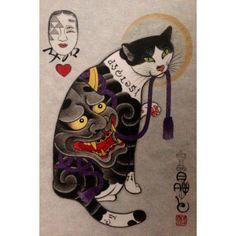 和猫 Horitomo Cat
