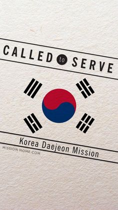 iPhone 5/4 Wallpaper. Called to Serve Korea Daejeon Mission.  Check MissionHome.com for more info about this mission. #Mission #Korea #cellphone