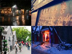 And there's also Nanluoguxiang, culturally significant hutong, to confirm that Beijing retains its flavor, and it tastes good.
